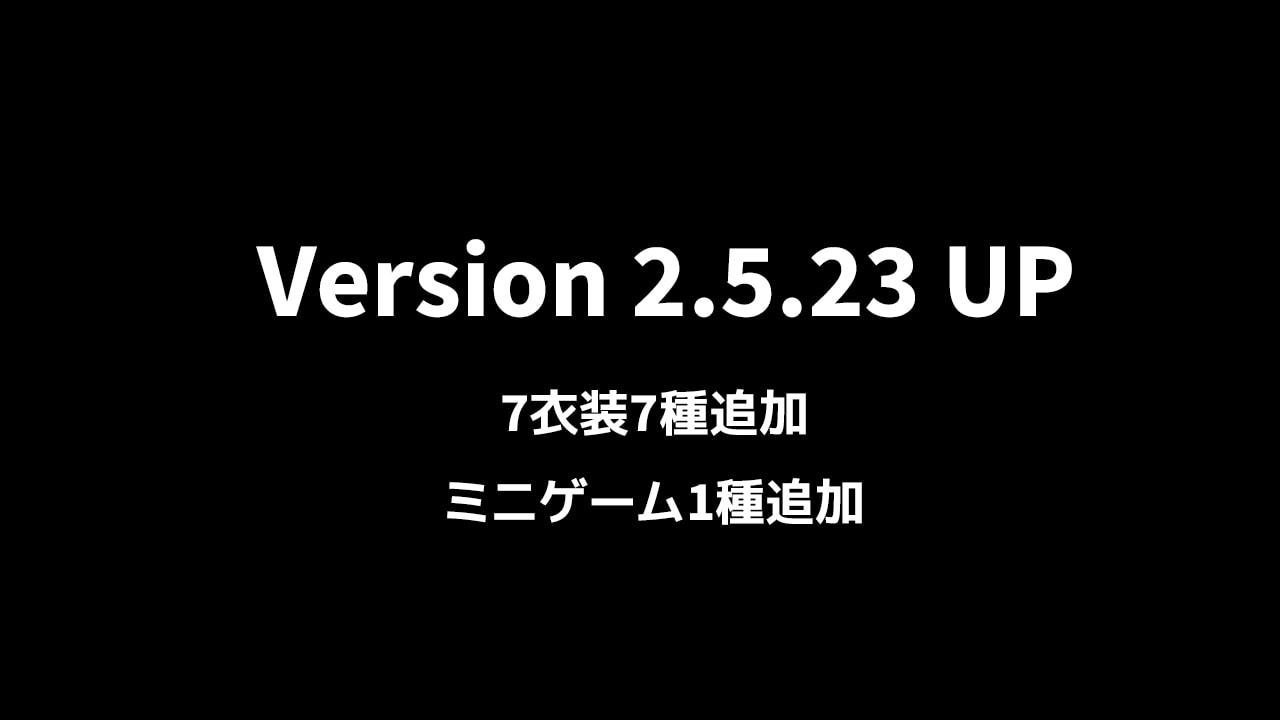 NTR伝説 (GoldenBoy) DLsite提供:同人ゲーム – シミュレーション