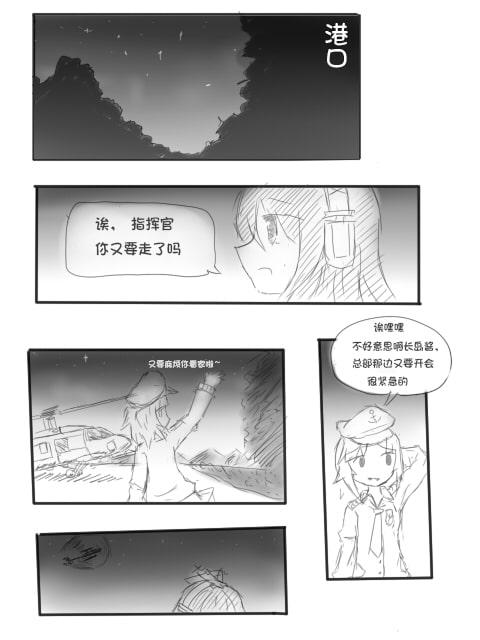 仲夏夜の長島【百合向】