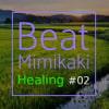 「Beat Mimikaki Healing #02」     山ノ端工房