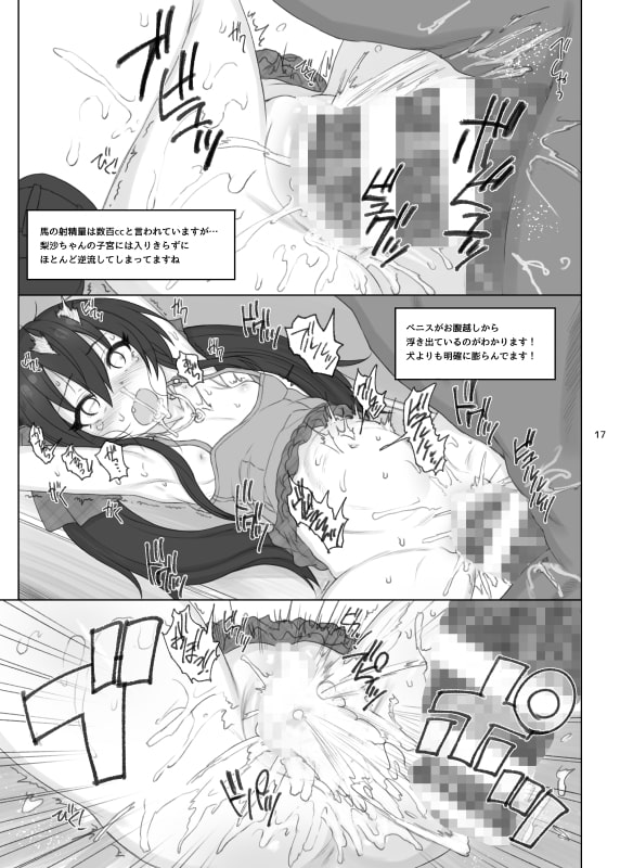 HAMMER_HEAD総集編Vol.3