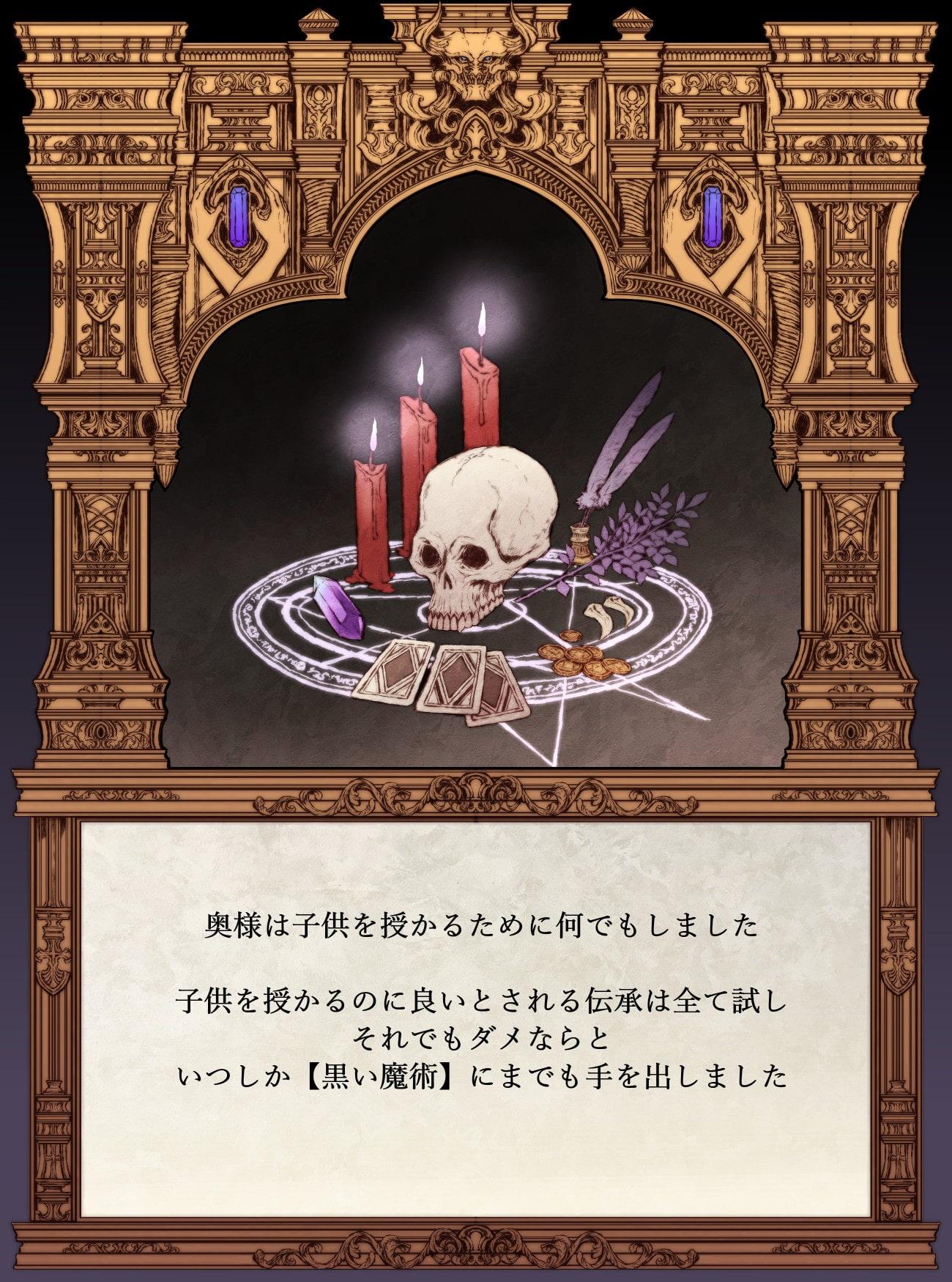 【絵本】クモ男のお話(商品番号:RJ296794)