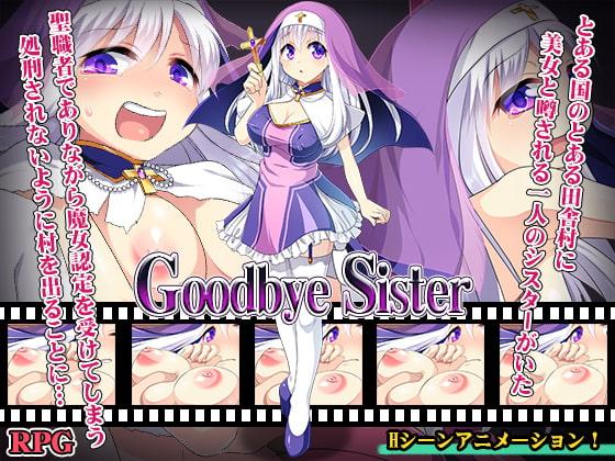 GoodbyeSister for DLsite