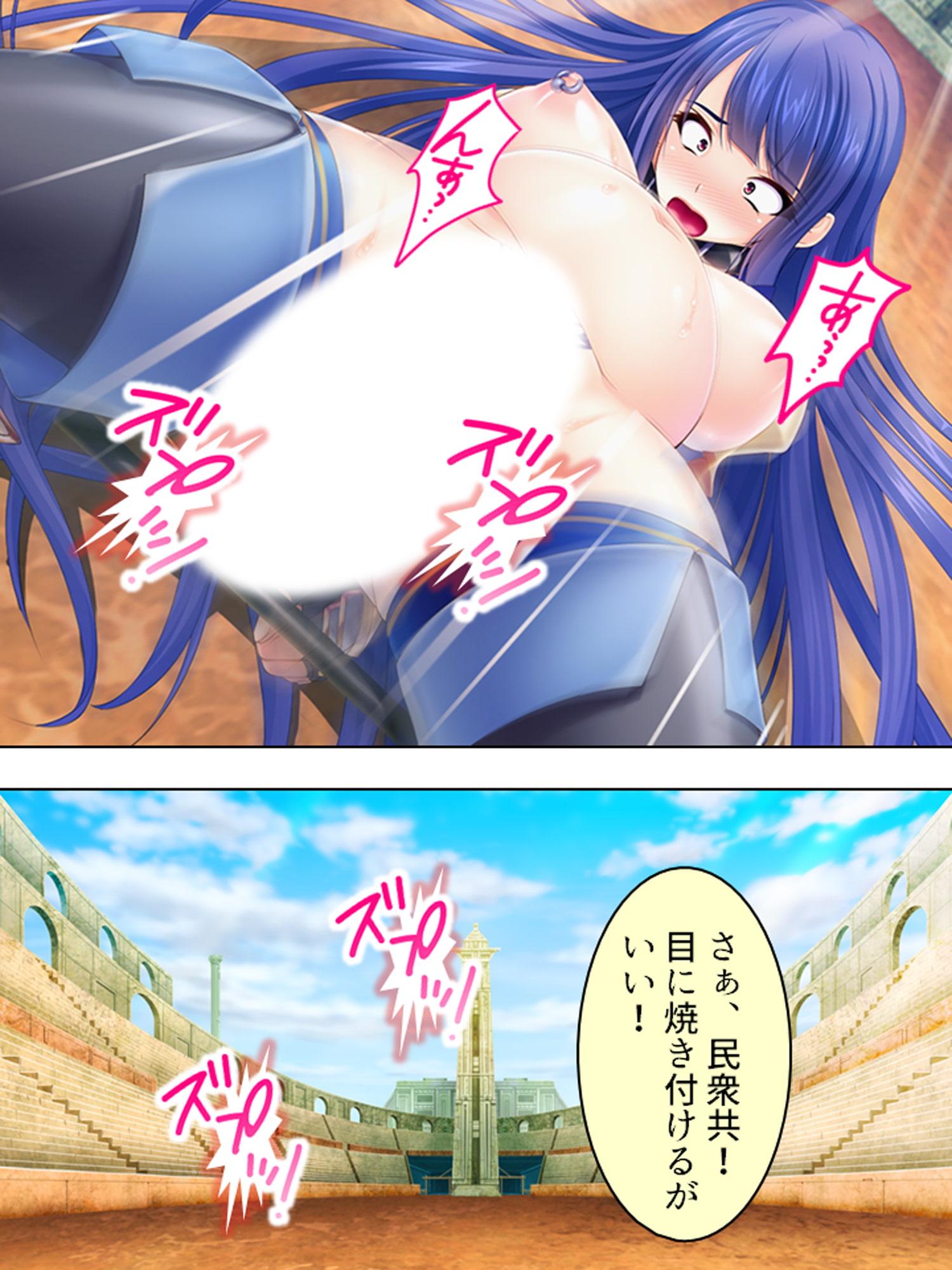 異世界チートで巨乳姫騎士を種付け征服っ! 4巻