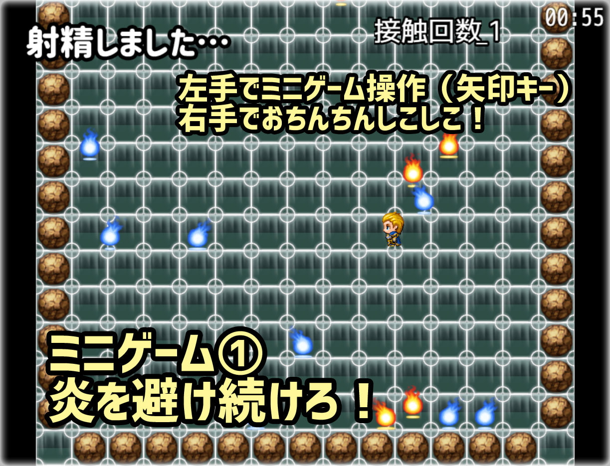 Momoko's Fap Support Game ~Minigame Collection~