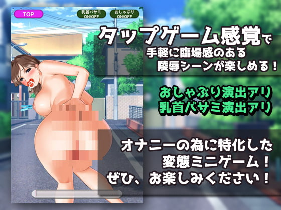 孕ませ人妻|注射で強制排卵させた人妻と路上で妊娠交尾!のサンプル画像4