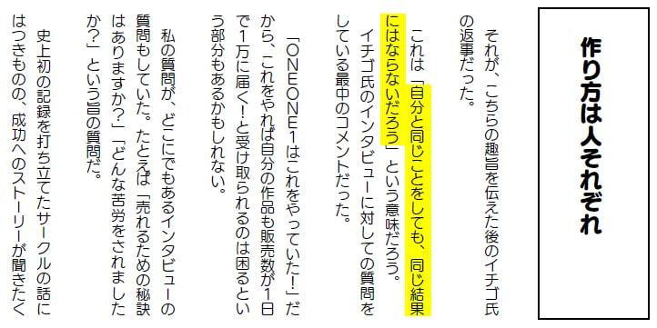 DLチャンネルクラブ増刊号2020 (ラウンド+) DLsite提供:同人作品 – その他