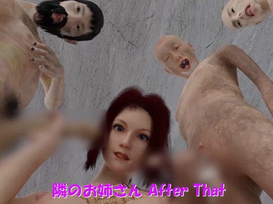 【新着同人ゲーム】隣のお姉さん After thatのトップ画像