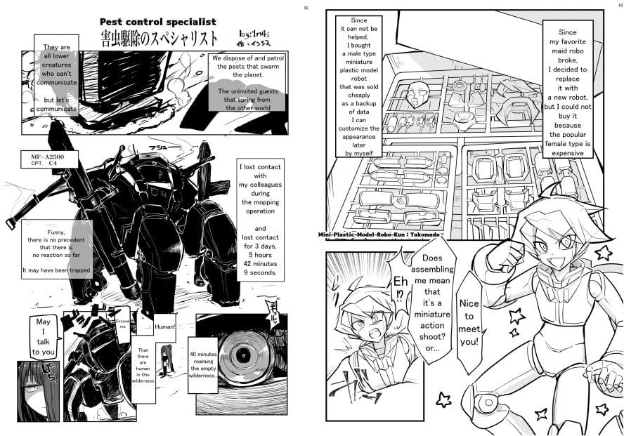 [英語版]Robot Joint Comic[English ver]