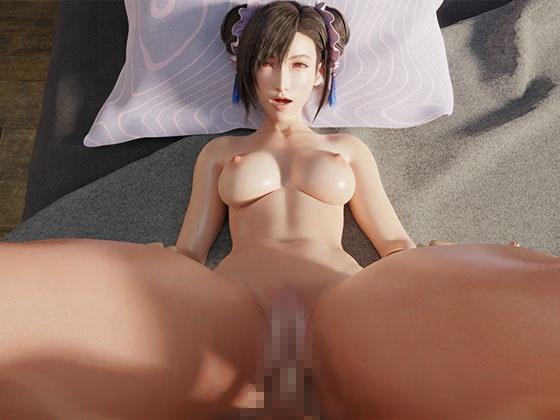 Tifa VR Bundle Pack