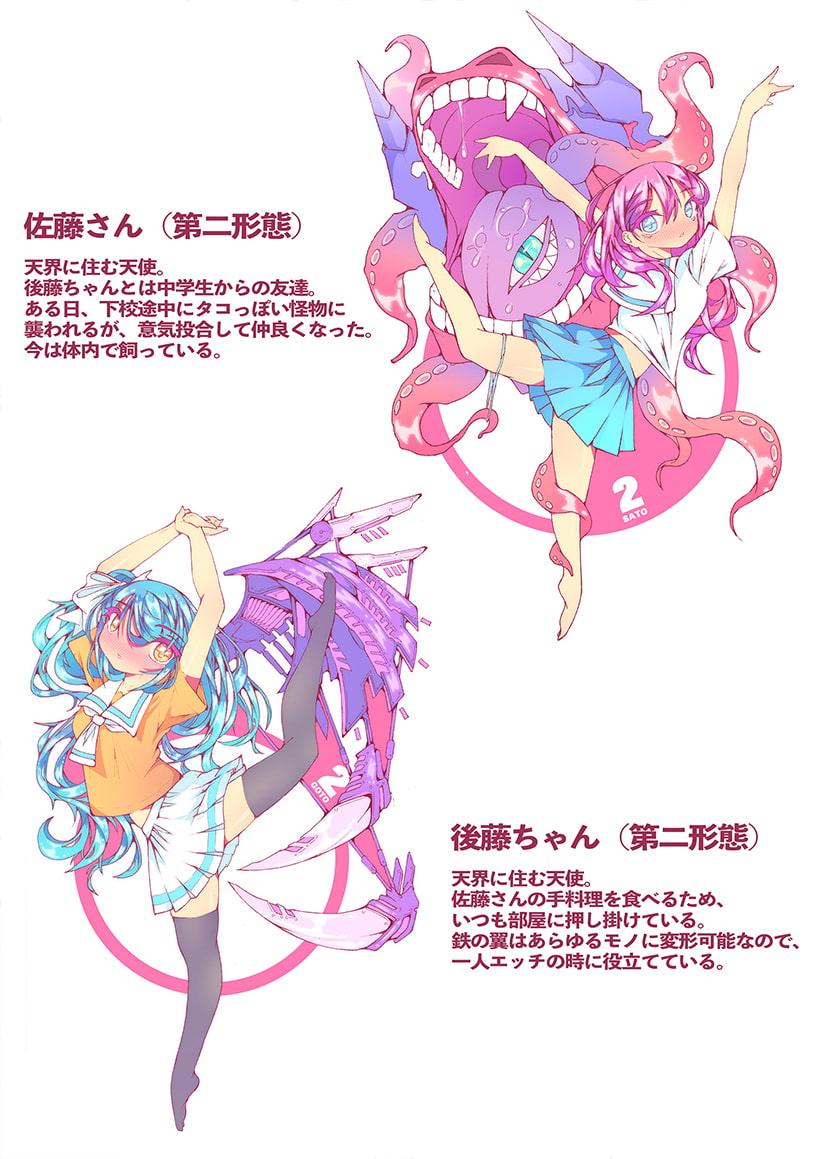 Sato to Goto - 天使たちのイカせ合いバトル -のサンプル画像