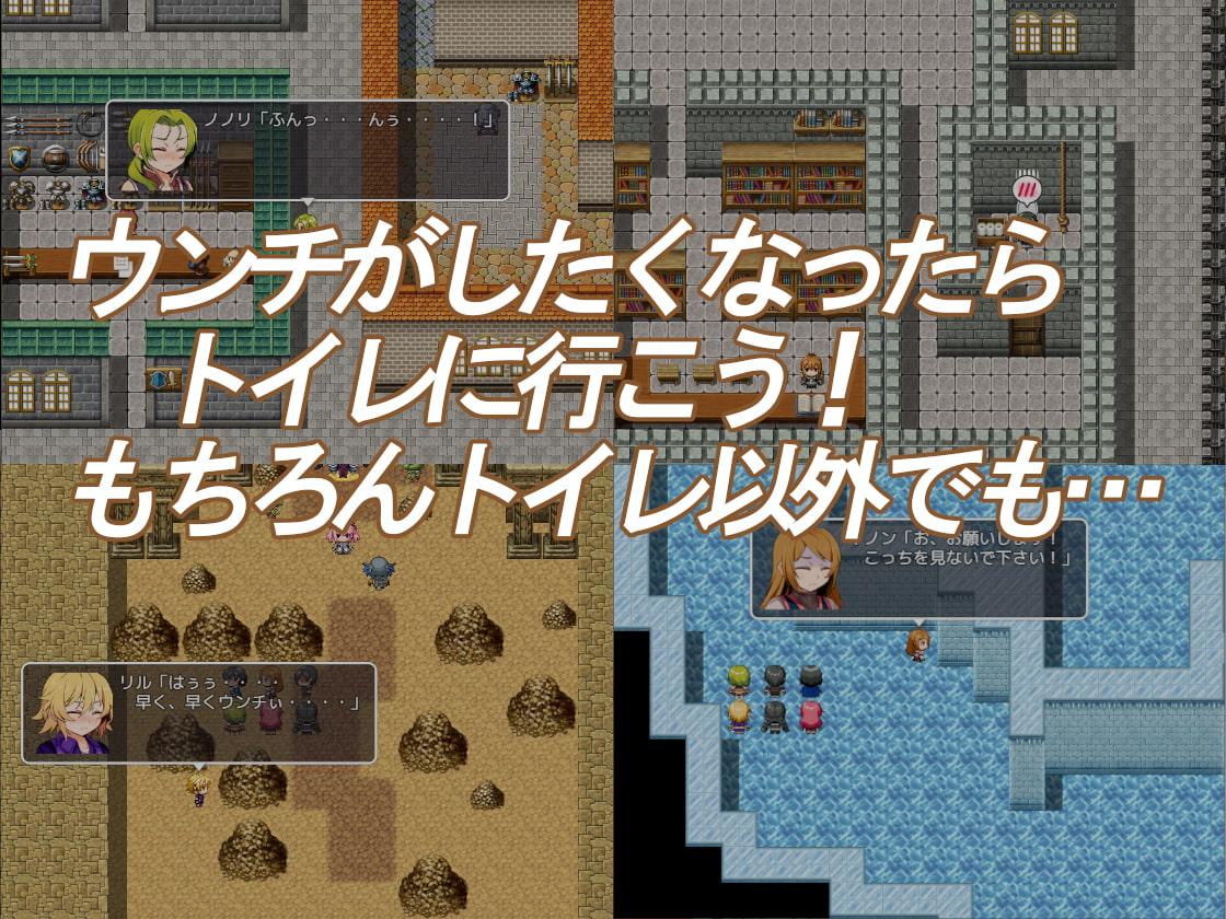 便意我慢RPG~7人の戦士たち~