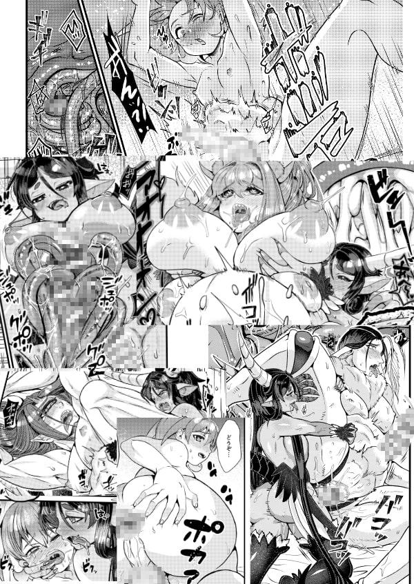 魔族姫フルールの発情期 4