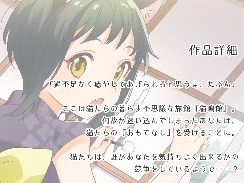 【한글 자막판】【귀청소・지압・탄산 거품】NECOGURASHI ~검은 고양이 소녀와 편안한 시간~【CV 아이다 리카코】