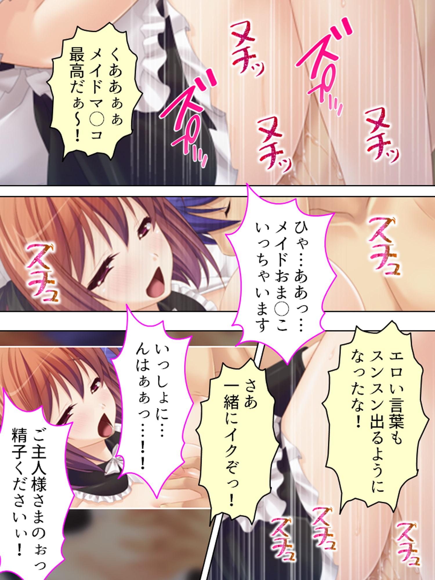 16話分 人気絵師パック[綾瀬はづき]vol.1(悶々堂)