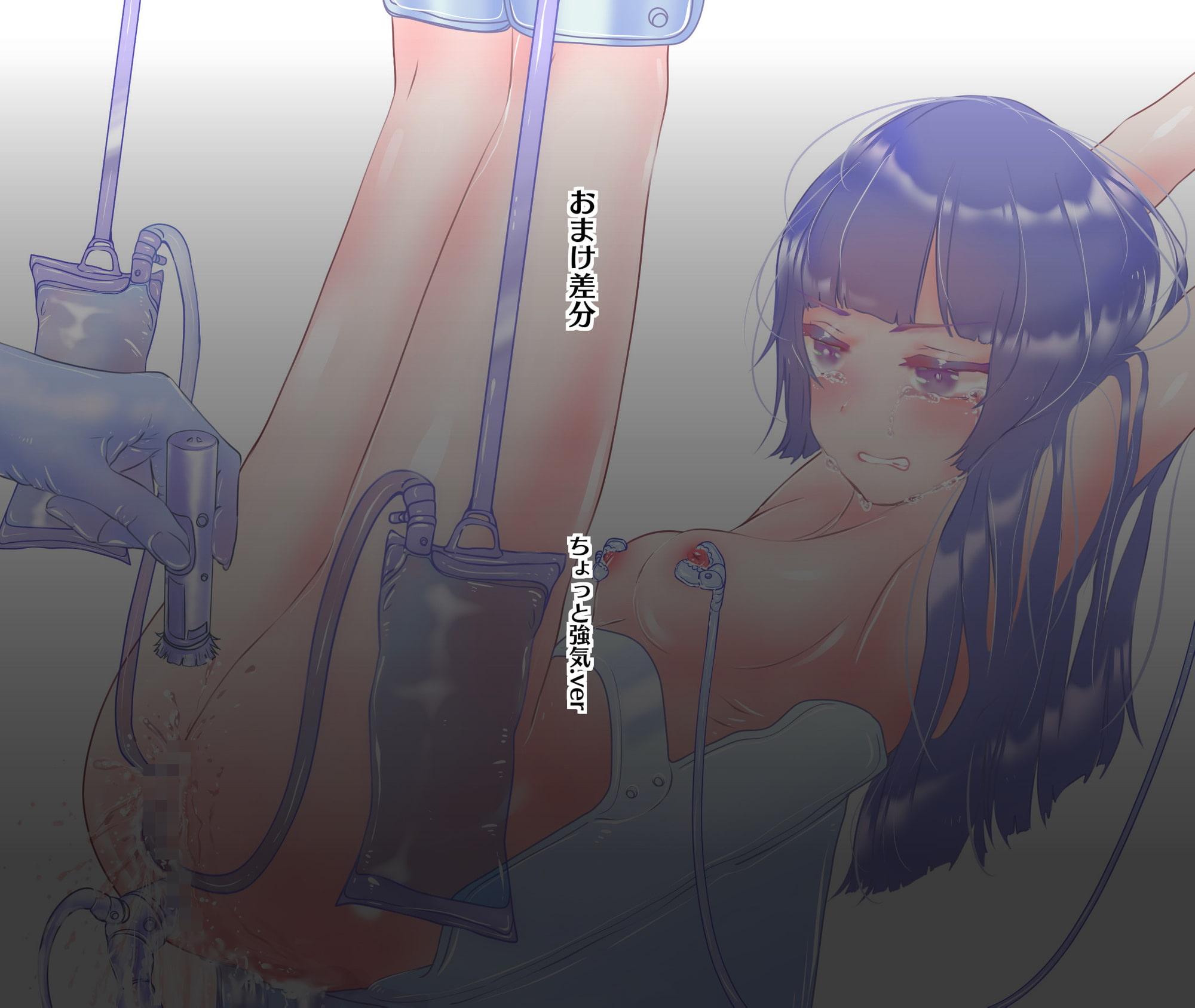 続・少女誘拐実験10 【子宮から出る女の子汁_採取・観察編】前編・後編 セット販売