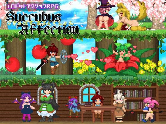 SuccubusAffection【English ver】のタイトル画像