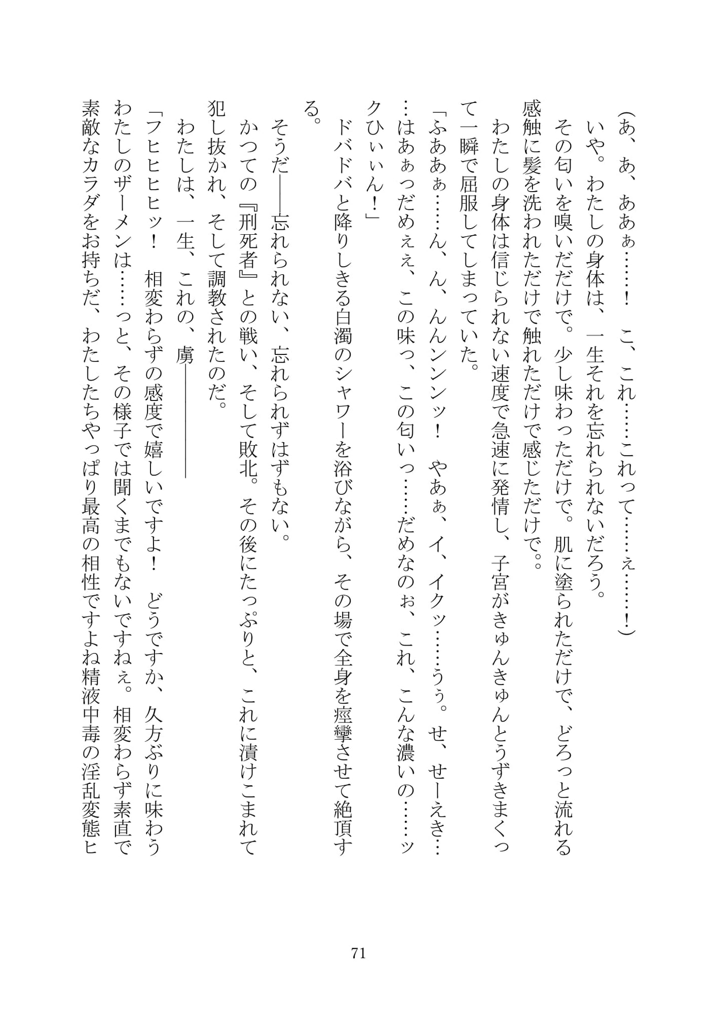 Arcana Revolution Xth ~Death&Fortune~