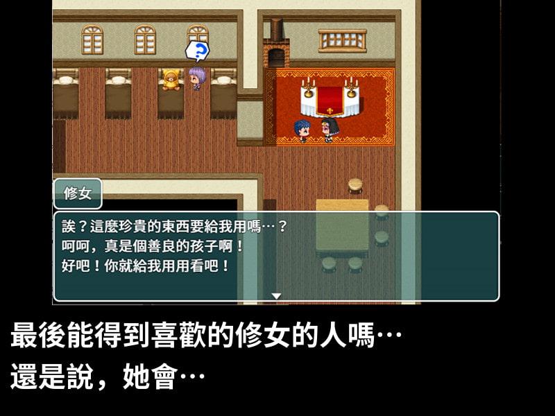 NTR偷窺~使用催情精油之後在門後偷看 繁體中文版