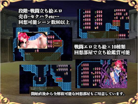 セラと女神の闘技場3