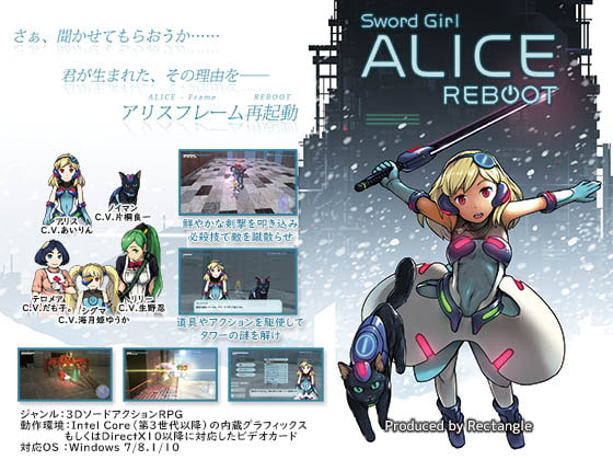 SwordGirlAlice -REBOOT- [Rectangle]