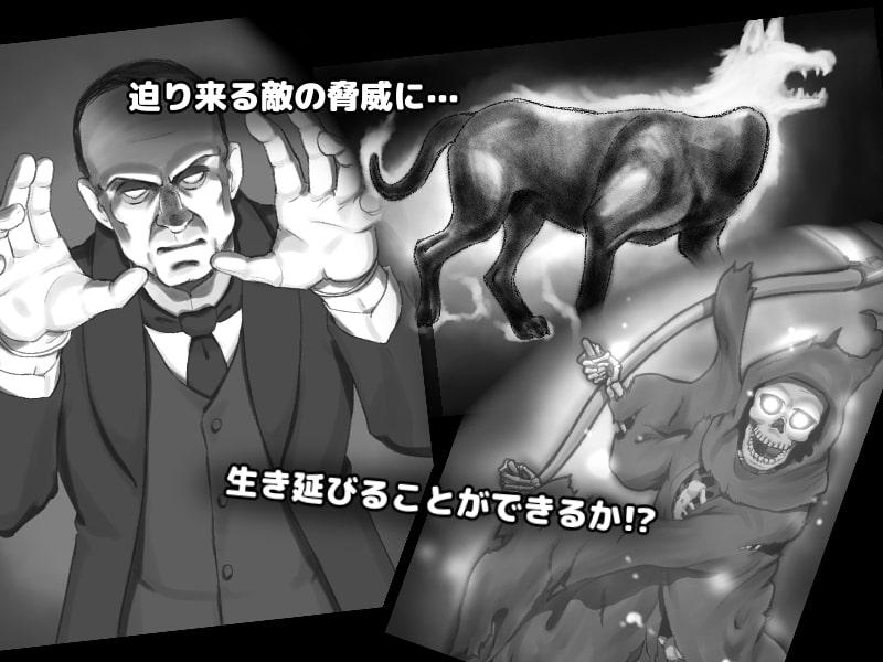 クトゥルフ神話ゲームブック メイドの冒険