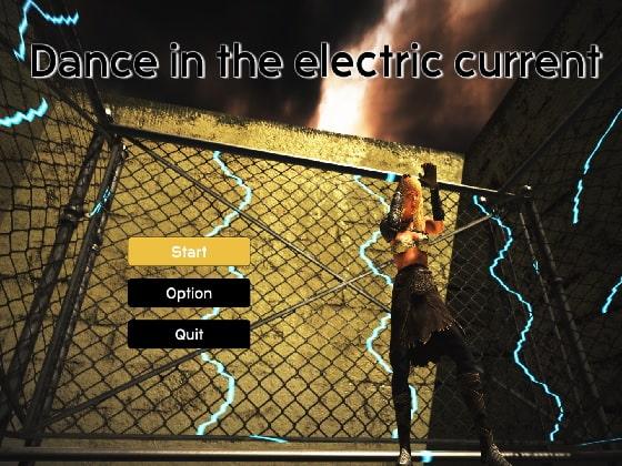 【新着同人ゲーム】Dance in the electric currentのトップ画像