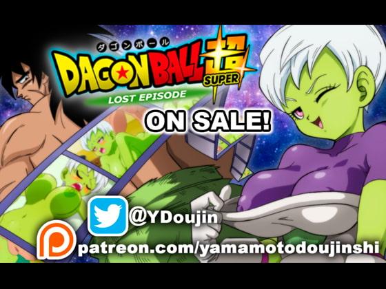 【新着同人ゲーム】DAGON BALL 超 -LOST EPISODE-のトップ画像