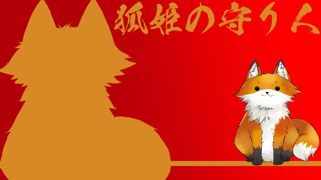 Fox Princess' Protector ~Lolibaba Fox Girl Tower Defense~
