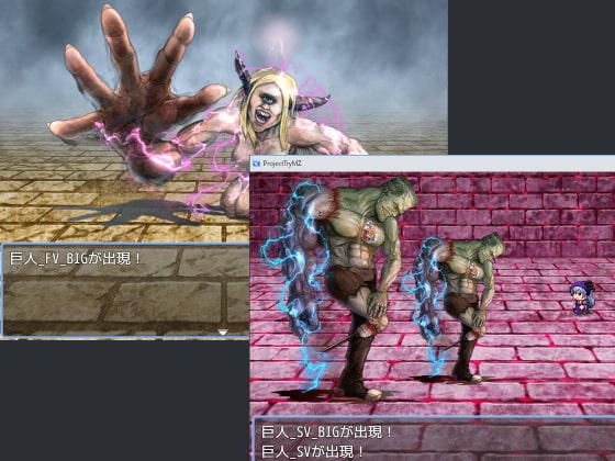"2D・RPG用敵グラフィック031""巨人"""
