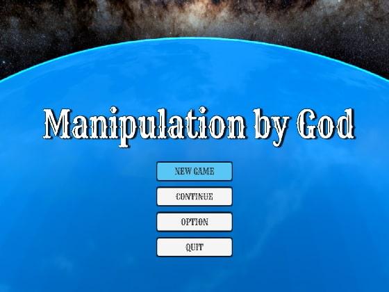 【新着同人ゲーム】Manipulation by Godのトップ画像