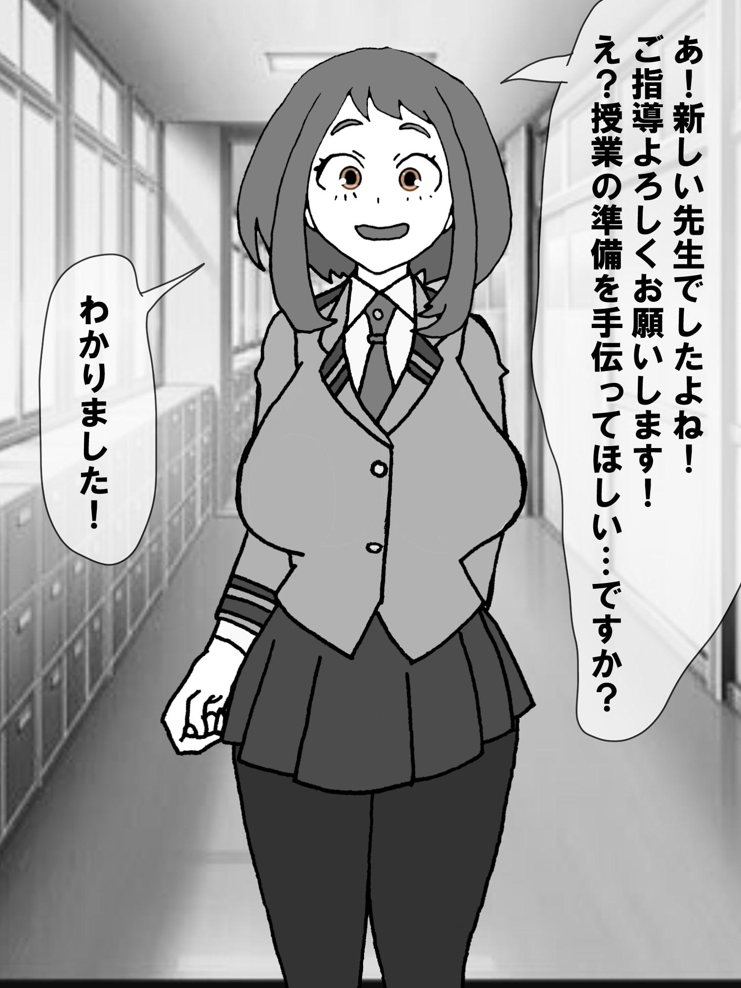 即堕ち〇ぽ ! 5 ~ヒーロー堕ち~