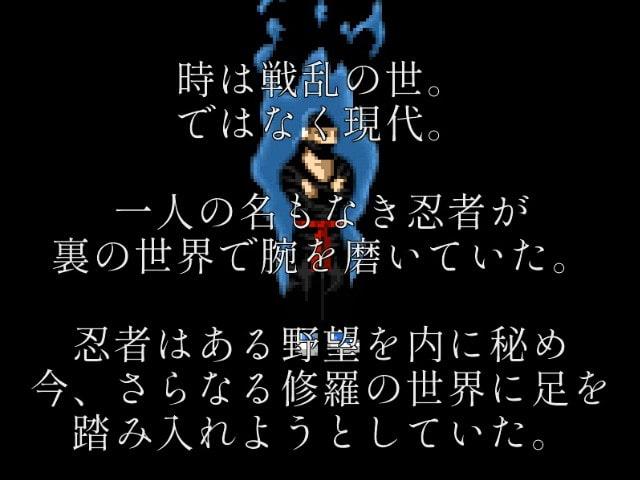覗き忍・弐