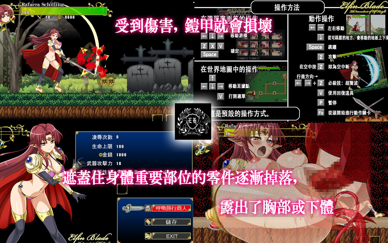 Elven Blade [Chinese Ver.]