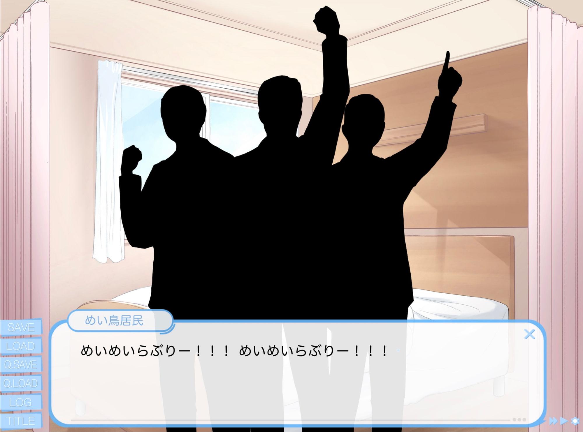 DOKIDOKIホスピタル LITE ~ぱる子編~