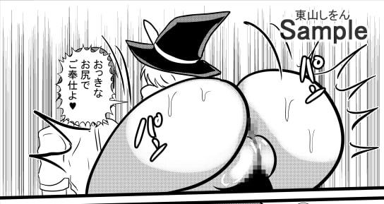 コスプレアナル舐めスーパーデラックス5のサンプル画像9