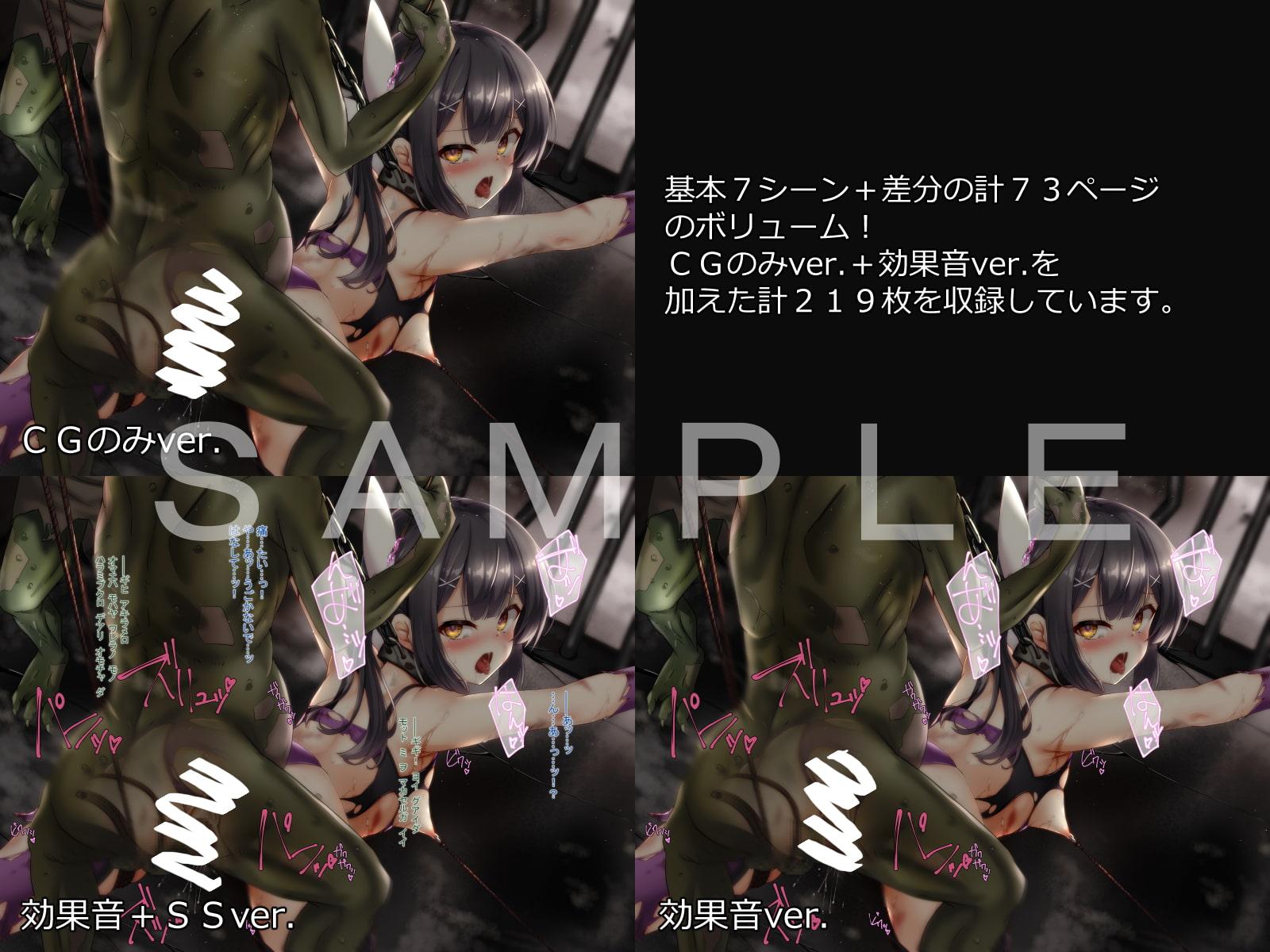 sample CG02