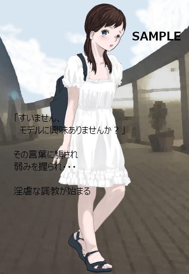 YUNA 強制公園露出 ホームレス輪姦編