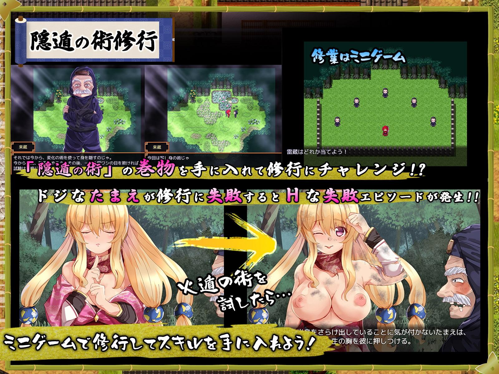 妖怪隠遁伝!くノ一たまえ (スライム定食) DLsite提供:同人ゲーム – ロールプレイング