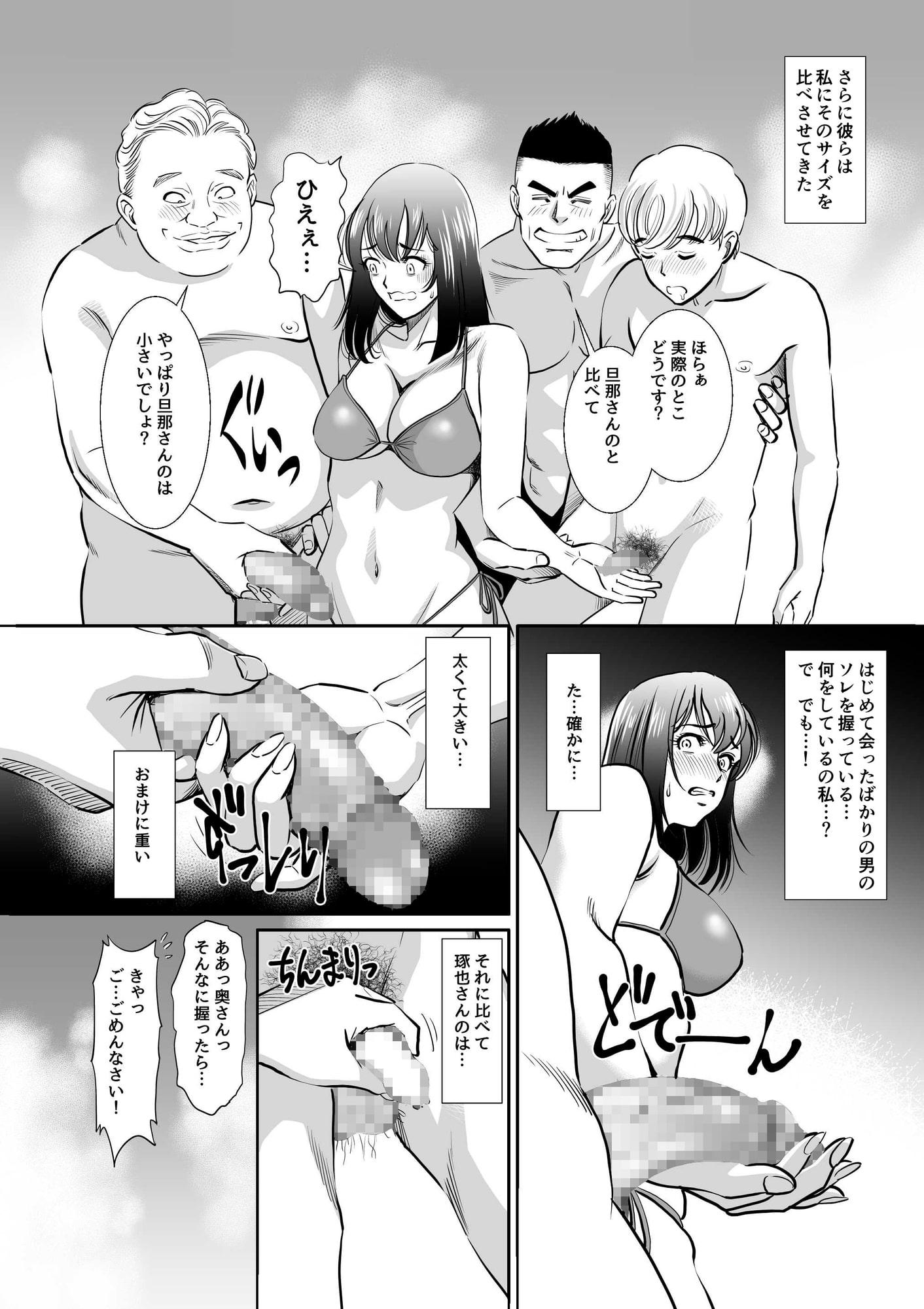 Naked Wife Honeymoon in the Nudist Beach