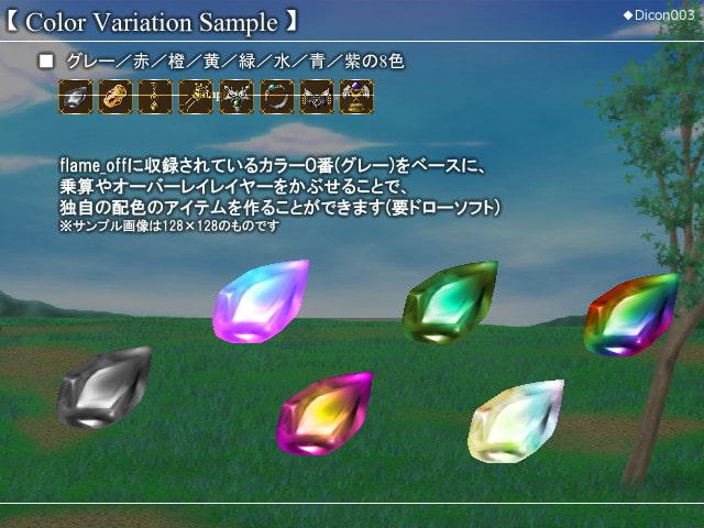 RPGアイコン素材集 -Gem & Jewelry-