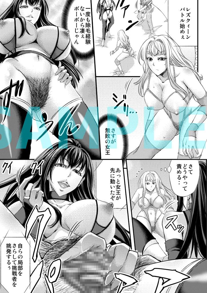 Lesbian Anal Battle 1