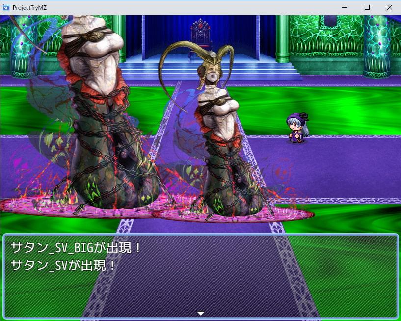 "2D・RPG用敵グラフィック034""サタン"""