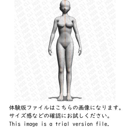 【ポーズ作画資料集023】身長差小全身ポーズ12点