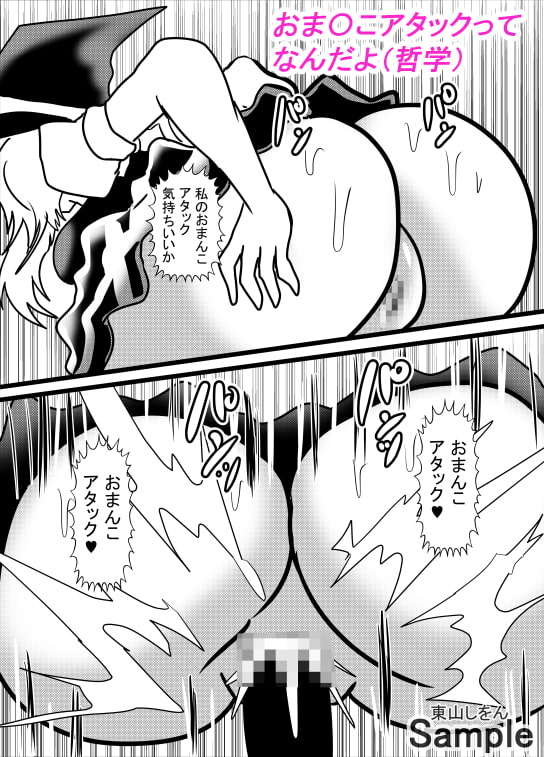 コスプレアナル舐めスーパーデラックス9