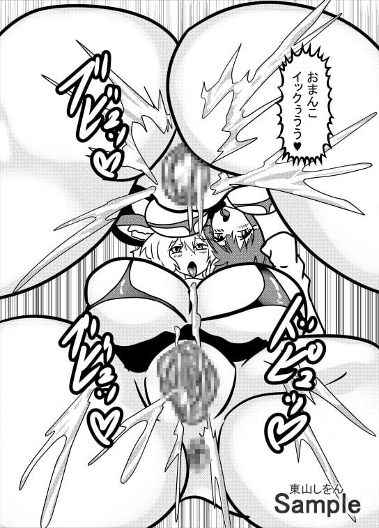 コスプレアナル舐めスーパーデラックス10
