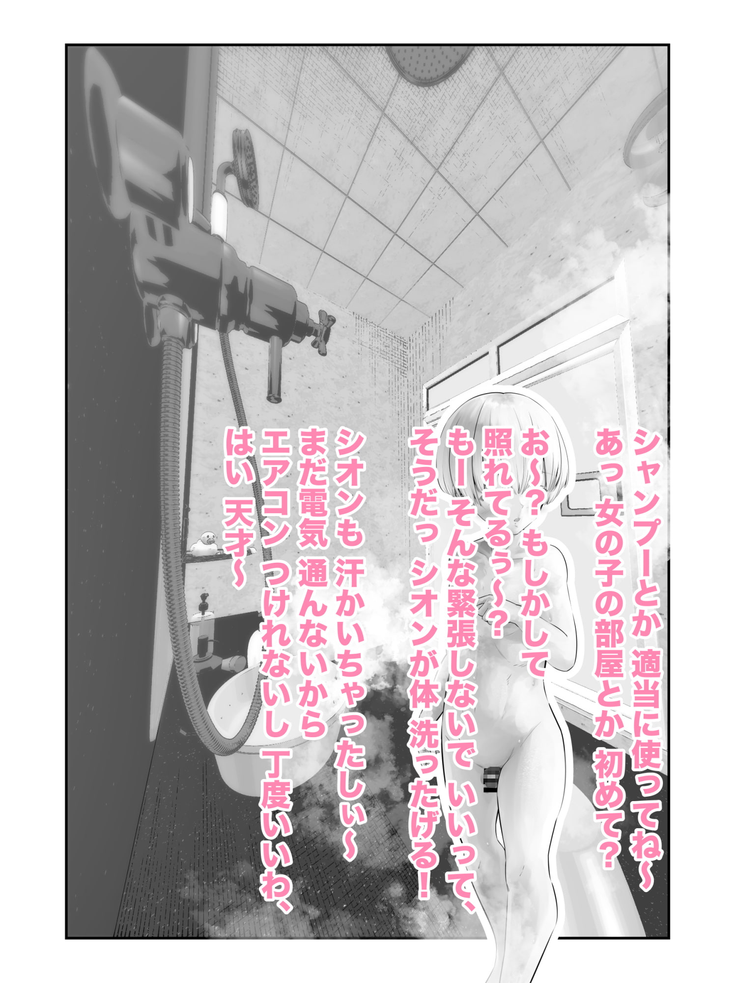 They Say You Can Become an Ecchi Oneesan if You Use the Kusogaki Move on a Shota