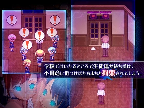 Nightmare★School~Lost Girls~【英語版】
