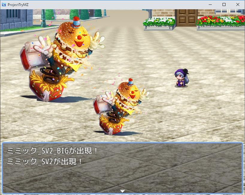 "2D・RPG用敵グラフィック035""ミミック"""
