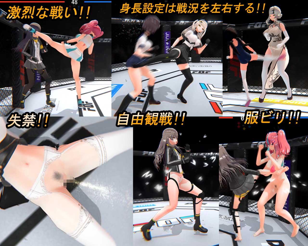 Fuck or Fight ~少女闘技場~のサンプル画像3