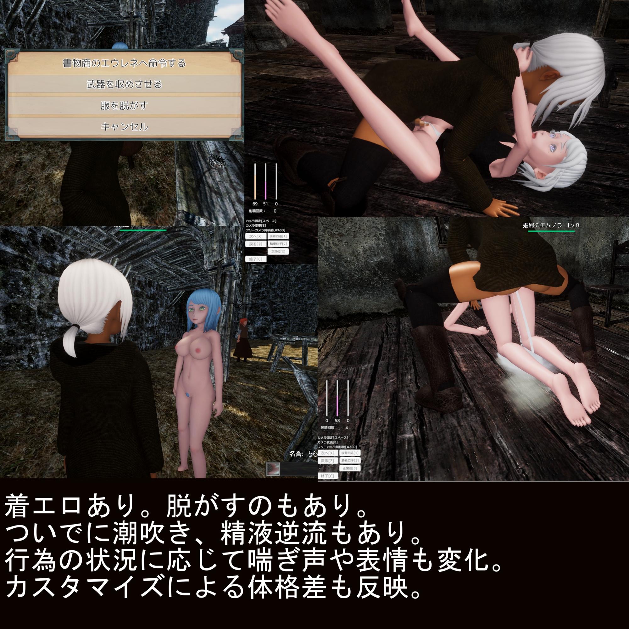 【3DアクションRPG】『闘技場 ー不敗の戦乙女-』